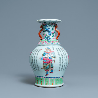 A Chinese famille rose 'Wu Shuang Pu' vase, 19th C.