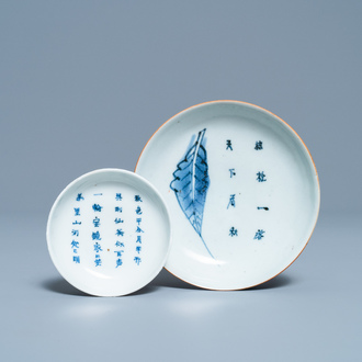 Two Chinese blue and white 'poem' plates, Transitional period/Kangxi