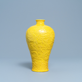 A Chinese relief-molded monochrome yellow meiping 'dragon' vase, Republic