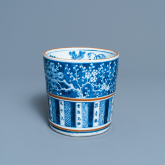 A Chinese blue and white brush pot, 18/19th C.