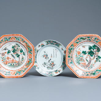 Two Chinese octagonal famille verte dishes and a 'poem' plate, Kangxi