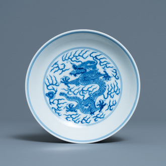 A Chinese blue and white 'dragon' dish, Guangxu mark and of the period