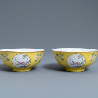 A pair of Chinese famille rose yellow sgraffito-ground bowls, Guangxu mark and of the period