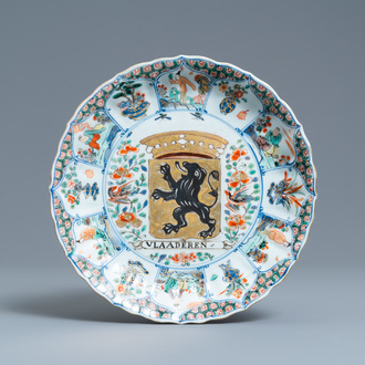 A Chinese famille verte 'Provinces' dish with the arms of Flanders, Kangxi/Yongzheng