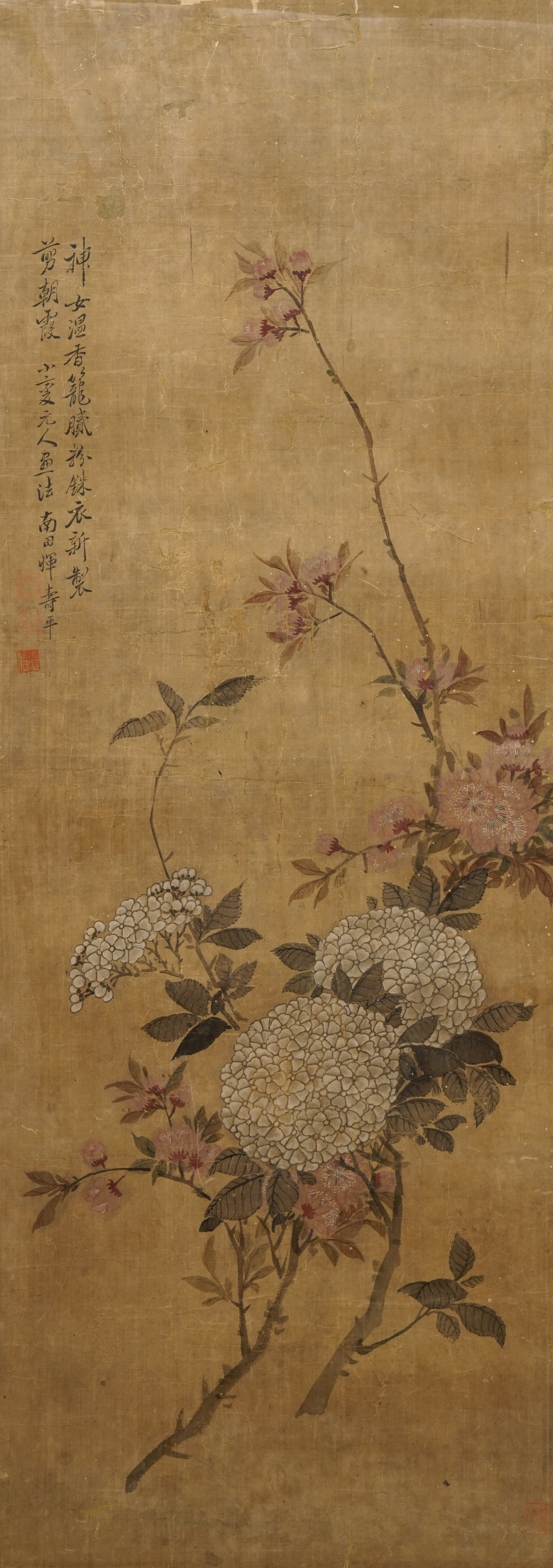 Yun Shouping (1633–1690): Flower branches, ink and colour on paper, 17th C.
