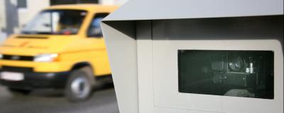 Radarbox in der Gemeinde | Anonymverfügung?