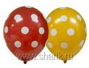 Воздушный шар Шар 14'' (36см)  пастель пастель  горошек