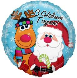 Шар 18'' (45см)  круг     с новым годом дед мороз и олень  русском языке