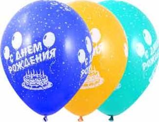 Шар 14'' (36см)  пастель пастель  с днем рождения