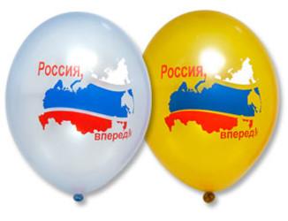 Шар 14'' (36см)  с рисунком  россия  вперед