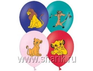 Шар 14'' (36см)  с рисунком  disney король лев