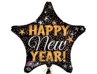 Шар 18'' (45см)  звезда   с новым годом