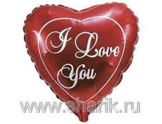 Шар 24'' (60см)  сердце   красное  fm