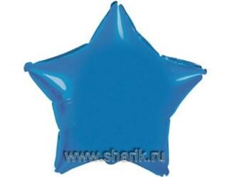 Шар 18'' (45см)  звезда металлик blue