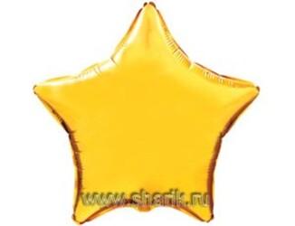 Шар 18'' (45см)  звезда металлик gold