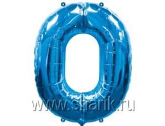 40''(106см) цифра 0 blue