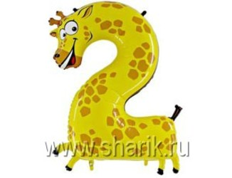 Шар 36'' (91см)  цифра    жираф