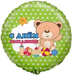 18''(45см) шар   круг с днем рождения мишка на русском языке