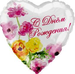 Шар 18'' (45см)  сердце     с днем рождения цветы  русском языке белый