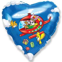 18''(45см) шар   сердце вертолет синий