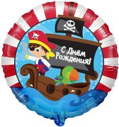 Шар 18'' (45см)  круг     с днем рождения пират  русском языке
