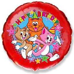 18''(45см) шар   круг с днем рождения котята фуше