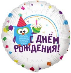 Шар 18'' (45см)  круг     с днем рождения сова  русском языке