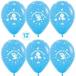 Шар 14'' (36см)     новорожденный спасибо  сына   пастель