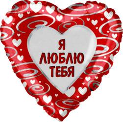 Шар 18'' (45см)  сердце     в узорах  русском языке эксклюзив красный