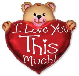Шар 36'' (91см)  фигура     медвежонок с большим сердцем