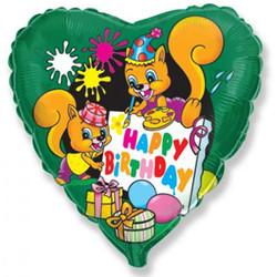 18''(45см) шар   сердце с днем рождения белки зеленый