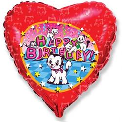 18''(45см) шар   сердце с днем рождения котята красный