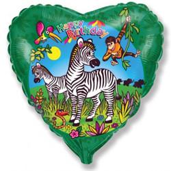 18''(45см) шар   сердце с днем рождения зебры зеленый