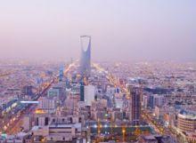 ارض للبيع الرياض