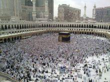 اراضي للبيع مكة المكرمة