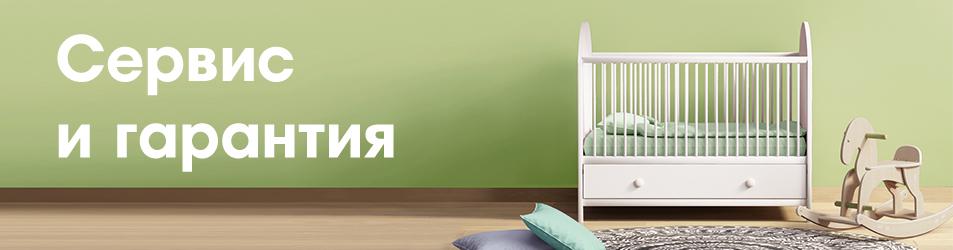 Официальная гарантия на все товары в магазине babyshop.ua