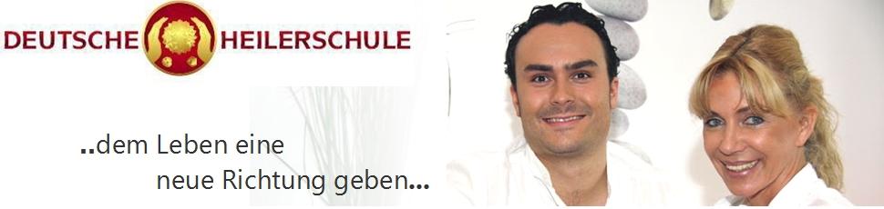 Header deutsche heilerschule u g
