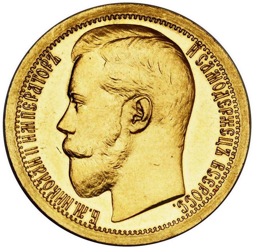 Rosja, Mikołaj II 10 rubli 1896, imperiał, Petersburg