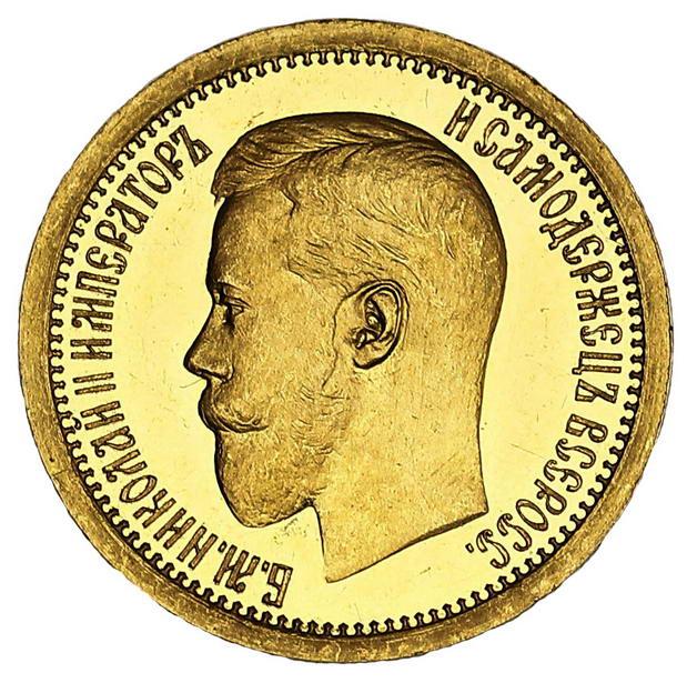 Rosja, Mikołaj II  5 rubli 1895, półimperiał, Petersburg