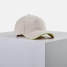 KAPPE / MUETZE - 160/beige