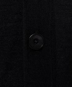 Cardigan/Zip-Jacke