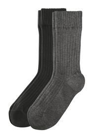 Socken 2er-Pack