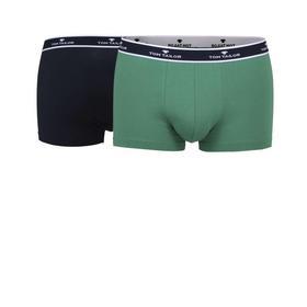 Hip Pants 2er Pack