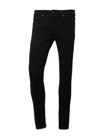 super slim PIERS black denim - 10240/black denim