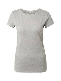 fitted logo print tee - 10367/Light Silver Grey M