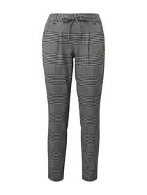 Patterned knitted track pants