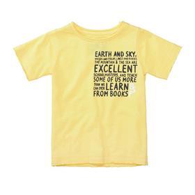 Kn.-T-Shirt Slim - 300/YELLOW
