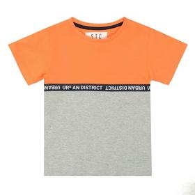 Kn.-T-Shirt - 301/ORANGE