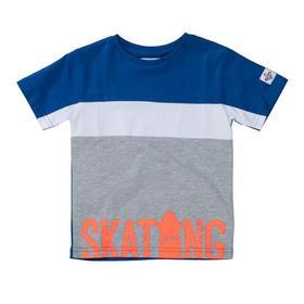 Kn.-T-Shirt - 603/ROYAL