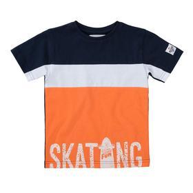 Kn.-T-Shirt - 600/NAVY